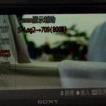 Sony A7R III 05