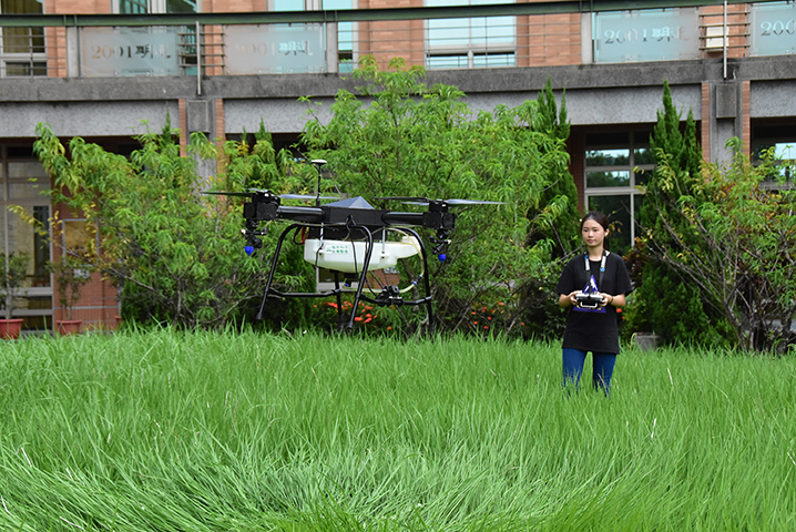 agricultural drone 1