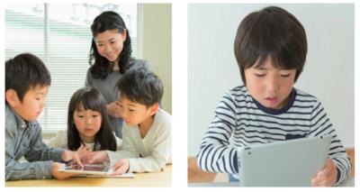 日本無人機教育 App 設 Tello 專用程式