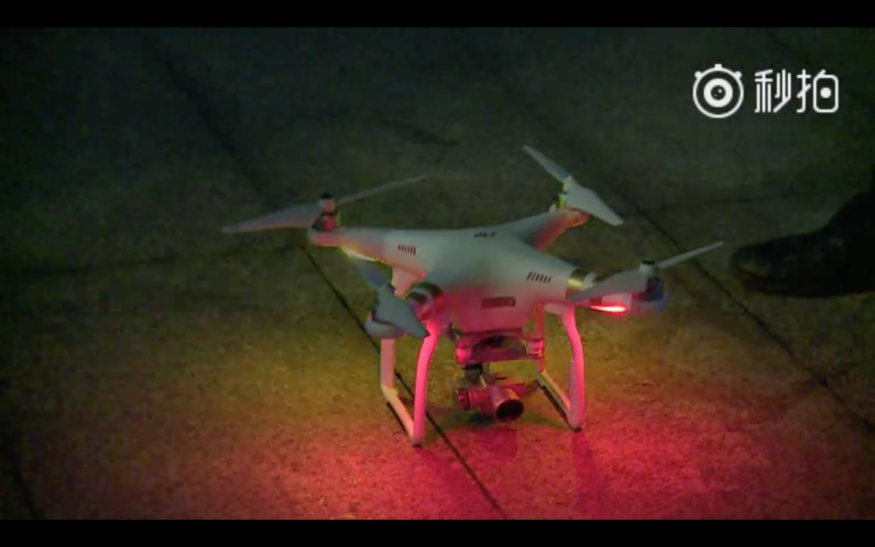 Jacky Cheung Concert Drone