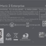 Mavic 2 企業版