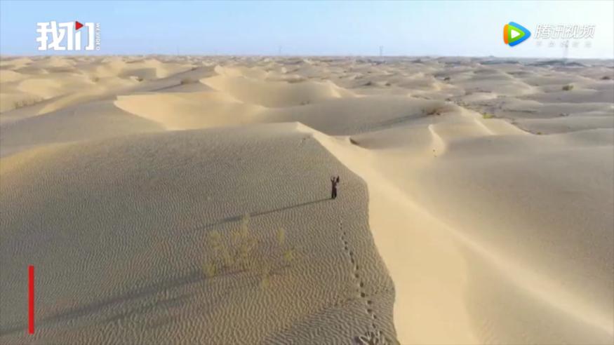 民警用無人機沙漠引路