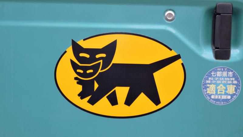 黑貓送貨無人機 解決運輸業人手不足問題