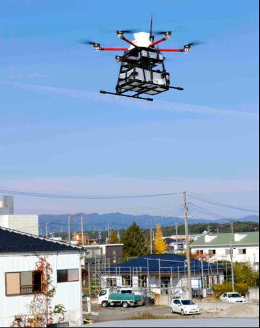 Japan post drone 1