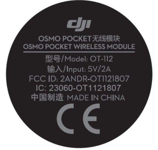 疑似 DJI Osmo Pocket 照片流出 下周三發佈會主角?