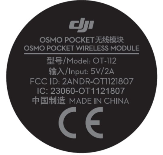 DJI 28 日紐約辦發佈會 Phantom 5 抑或 Osmo Pocket?