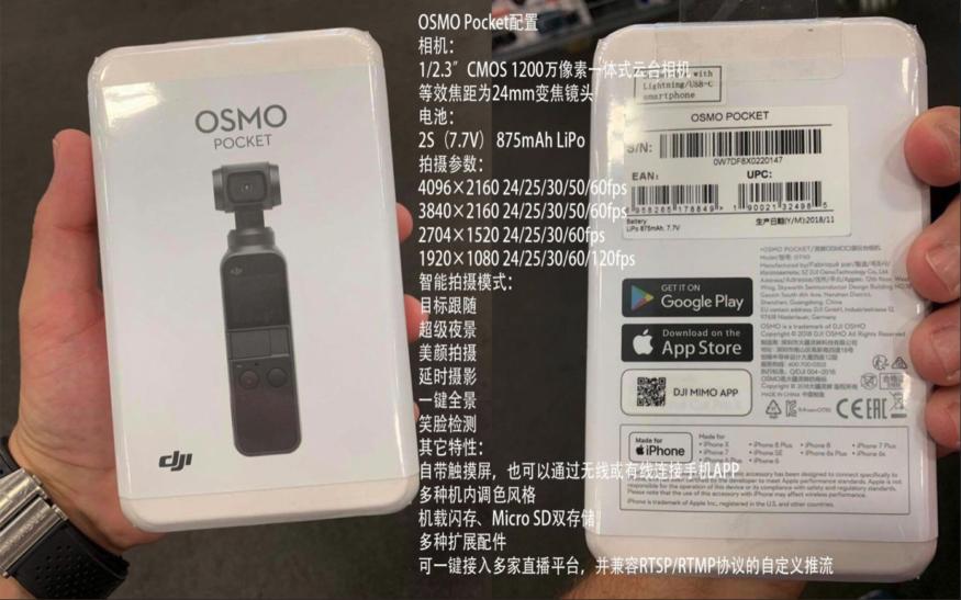 DJI Osmo Pocket 規格一圖看清 具 4K 60FPS 拍攝、目標跟隨等功能