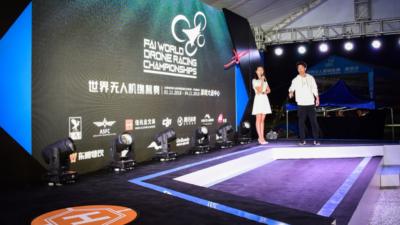 FPV 世界賽投標歷程揭秘 為何主辦方是深圳而不是香港?