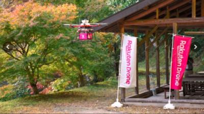 賞著紅葉吃便當 愛知縣紅葉名所試用無人機送午餐