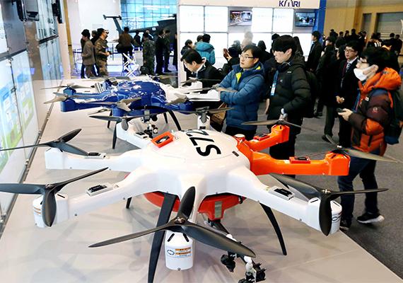 korea drone