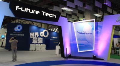 未來科技展 2018 展示無人機深度學習應用