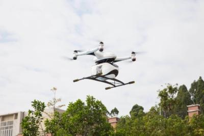 億航物流無人機「天鷹」可載重 5 公斤 配送半徑 9 公里