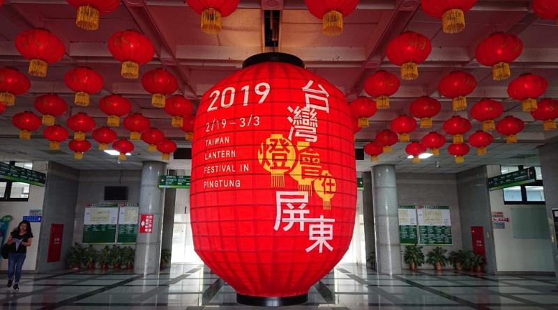2019 台灣燈會引入 Intel 燈光匯演  大鵬灣燈區試營期間驅離 4 台違飛無人機
