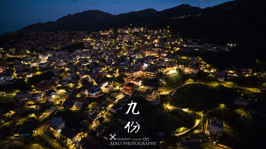 台灣得獎空拍師來港傳授心得:操作知識、口訣、新手注意事項