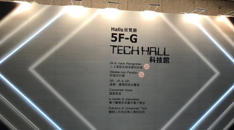 【2019 香港春電展】玩具機 360 度翻騰.DJI 產品濾鏡系列.港研測繪用無人機