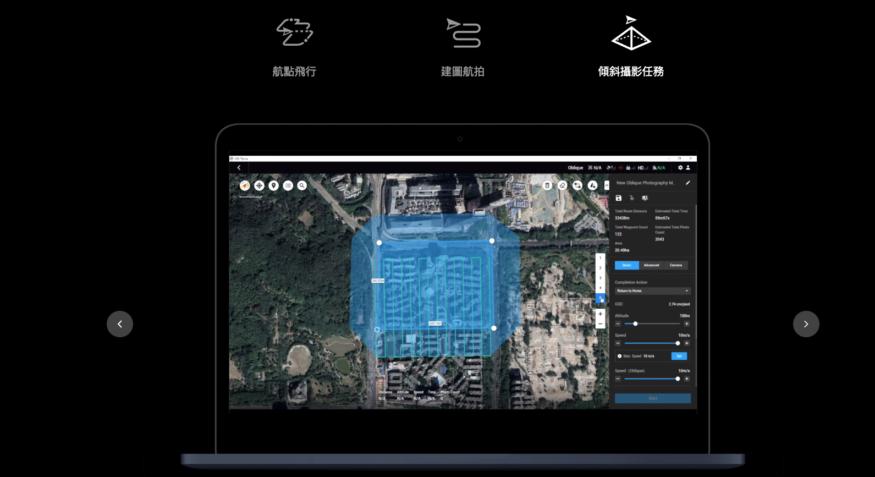 DJI 推 3D 建模軟件 Terra 助視覺化及分析航拍資料