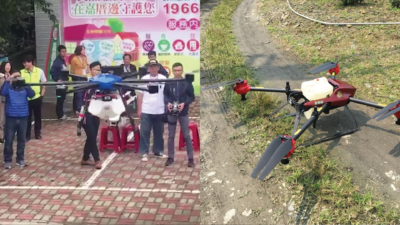 台交通部測試無人機運蛇毒血清 宜蘭茶農用無人機施肥