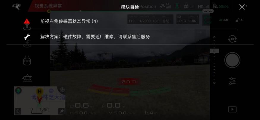 DJI Mavic 2 智能跟隨變「追撞」 飛手公開失事影片被痛罵女