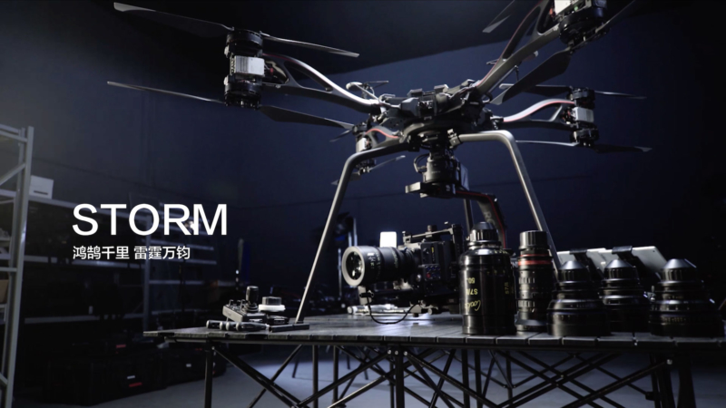 DJI STUDIO 低調運作 3 年 客製化高負重航拍機 Storm 將降臨?