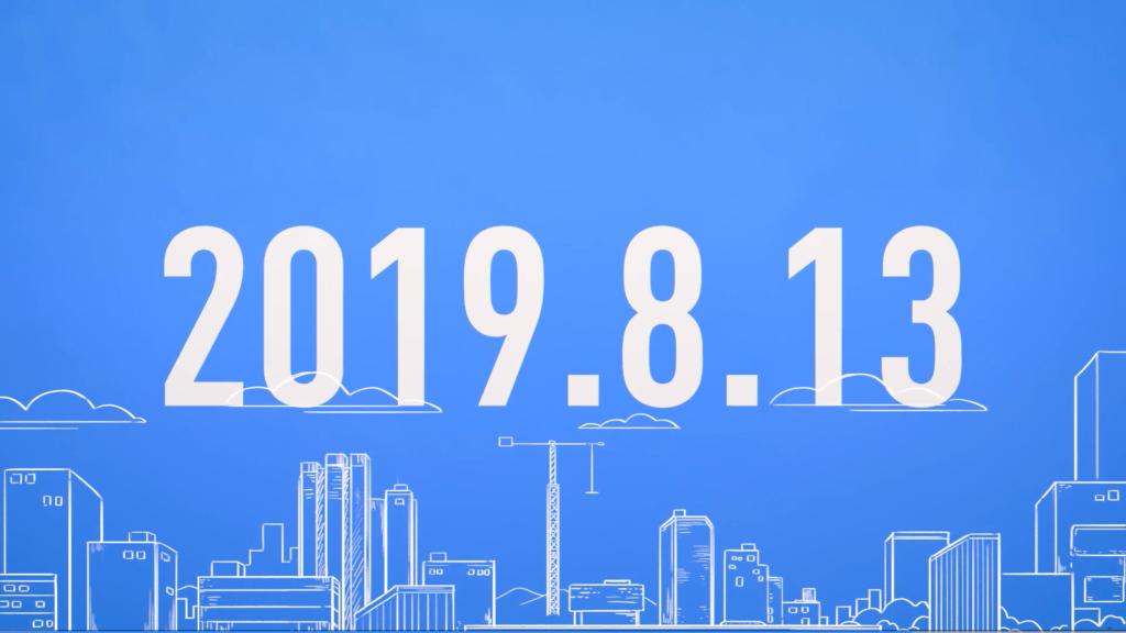 DJI 預告 8 月 13 日發佈新品 會是 Osmo Mobile 3 或相機嗎?