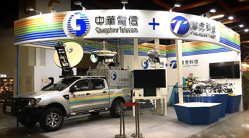 直擊台灣無人飛行載具展2019 中華電信無人機救災通信系統