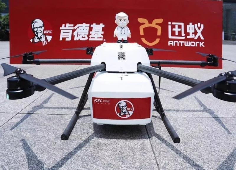 迅蟻無人機杭州配送 KFC 炸雞 下單後約 16 分鐘送達
