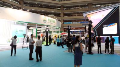 台灣創新技術博覽會 無人機嶄新應用示範
