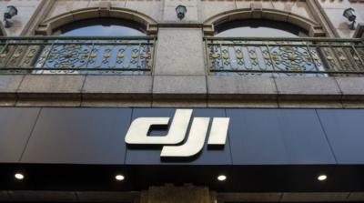 DJI 部份商品加價 15% 為佛羅里達州授權飛行員解鎖地理圍欄