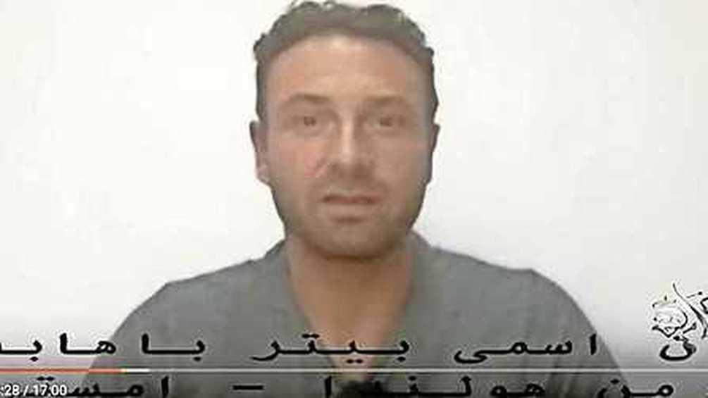 澳洲情侶遊伊朗空拍被捕 數月後終回家 類似的還有荷蘭遊客