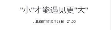 外媒引消息稱 DJI Mavic Mini 今月底面世 明年初還有 Mavic 3