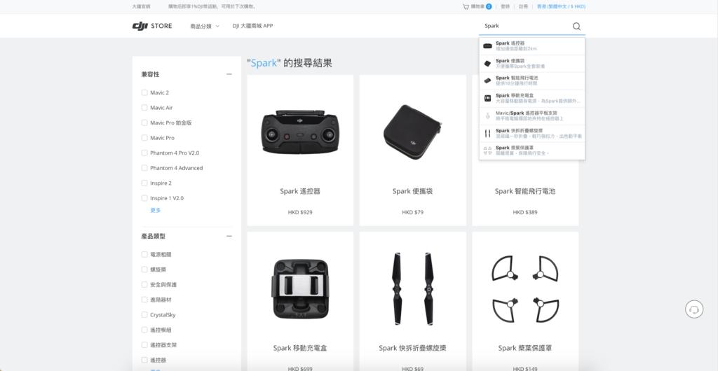 DJI Store 停售 Spark 更多 Mavic Mini 諜照曝光