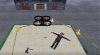 巴西無人機偵探記錄犯罪現場 識別武器、血跡?