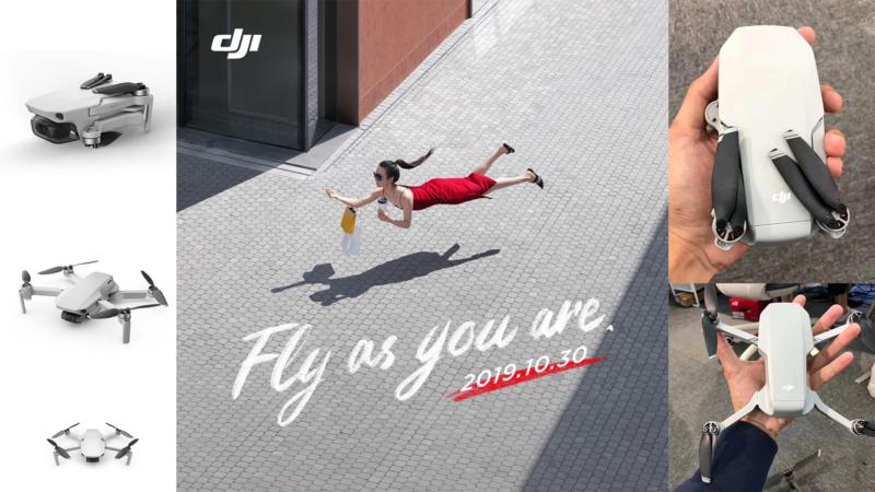 DJI 宣佈今月 30 日發佈新品 網傳 Mavic Mini 產品照片