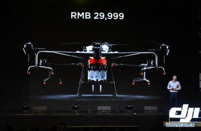 DJI 推新農用無人機 T20 印度洋小島用植保機抗瘧疾