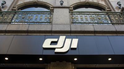 DJI 研空管手機APP 起用Wi-Fi Aware通訊協定