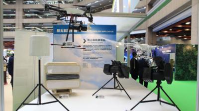 中研院無人機防禦系統 總統大選期間出動攔截拍機