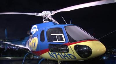 新聞直升機疑被無人機擊中 需緊急降落地面