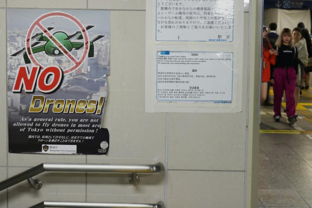 日本擬規定無人機擁有者實名登記 經費納明年預算案內