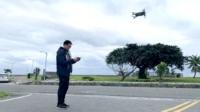 新竹縣政府廣邀提議綠區空域 民眾可網上提出空拍地點
