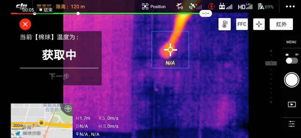 熱成像無人機量體溫不夠準確? DJI 工程團隊用一支棉花棒解決