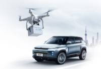 買車全程零接觸 吉利創無人機運送鑰匙服務