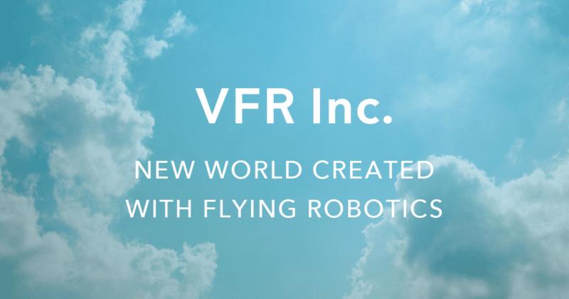 VAIO 涉足航空界 成立子公司開拓無人機業務