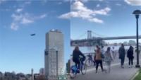 神秘無人機向紐約客廣播:請保持社交距離 FAA 調查合法與否