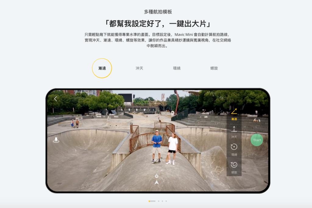 Hubsan Zino Pro 定價撼 DJI Mavic Mini 規格又是否可媲美?