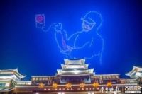 無人機表演致敬抗疫前線人員 濟南民眾:再次感到醫護可敬