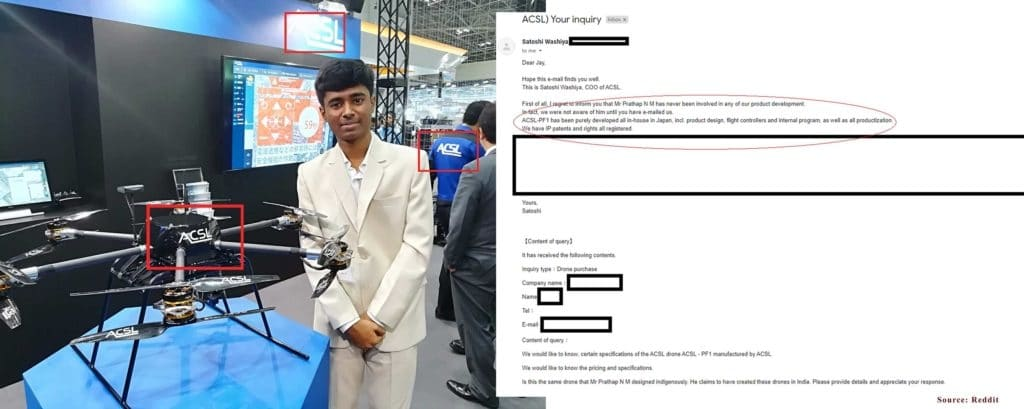 印度「無人機天才」被揭是騙子 拿博覽會照片招搖撞騙
