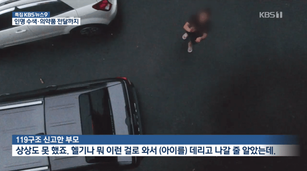 無人機在幫你! 為受困男童送哮喘藥 替警員救出持槍要脅自殺男子