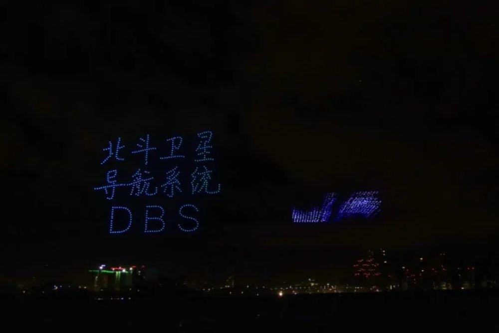 逾 3 千無人機同時升空表演 深圳公司刷新世界紀錄