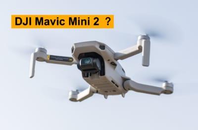 他說:Mavic Mini 2 即將到來! 關於 DJI 新品的傳聞還有⋯⋯