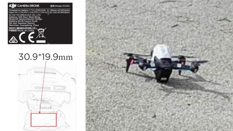更多 DJI Mavic Mini 2 消息傳出 FPV 穿越機看似迷你 Inspire 2?